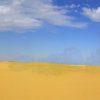 Celine van der Boorn, Desert adventures 3 (2014)