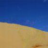 VERKOCHT, Celine van der Boorn, Desert adventures 6 (2014)